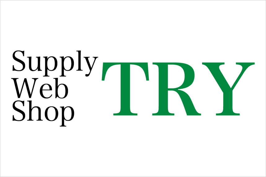 Supply Web Shop TRY